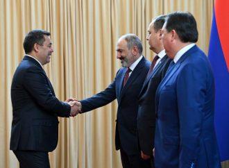 Kırgızistan'da Avrasya Ekonomik Birliği Hükümetler Arası Konsey Toplantısı yapıldı